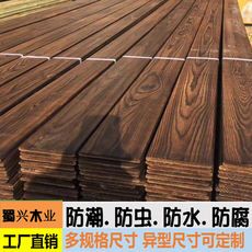 Wood preservative wood plate outdoor terrace carbonized wood floor sauna board garden grape rack climbing vine frame flower stand board