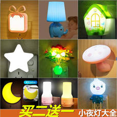 Led light control induction night light plug-in energy-saving intelligent colorful light bed head feeding lamp bedroom wall lamp socket light