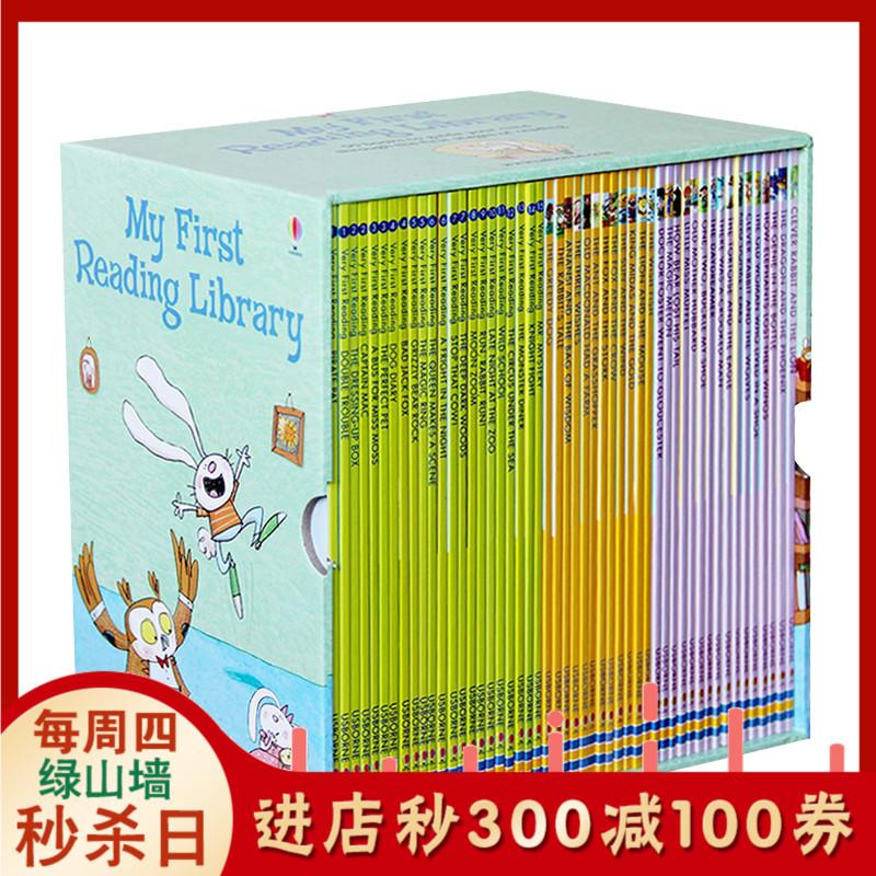 我的第一个图书馆 My First Reading Library 50册正版礼盒装 Usborne 尤斯伯恩英文原版绘本儿童分级读物 英语桥梁书