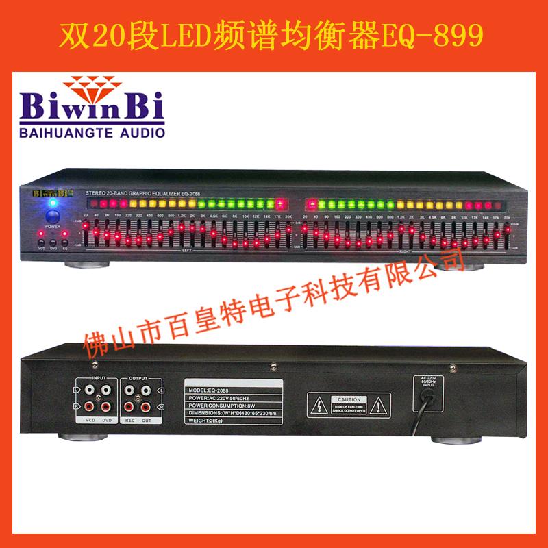 全新立体声发烧效果调音前级均衡器EQ-899 舞台/家用两用原装正品
