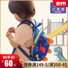 Sanmei infant baby anti-lost boy 1-3 kindergarten bag girl backpack children small bag
