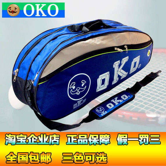 Badminton racket bag genuine oko badminton bag 9332 badminton racket bag 4-6 stick racket bag