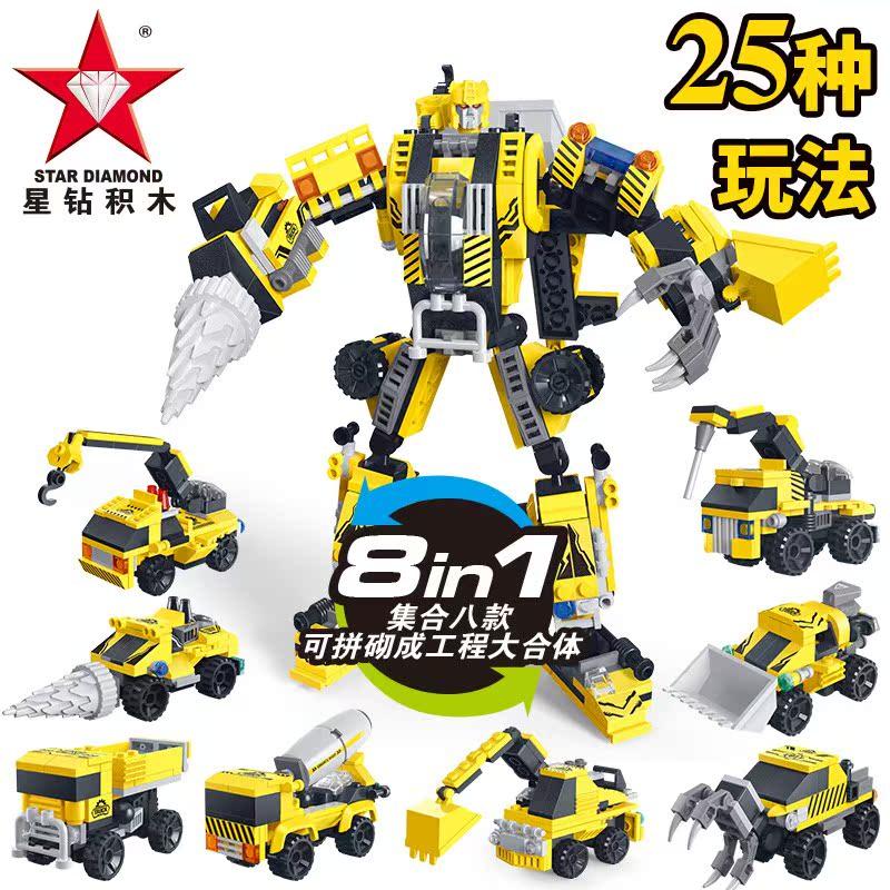 启蒙兼容星钻乐高积木 汽车益智拼装玩具男孩子3-6-10-14周岁以上