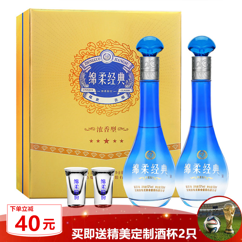 【礼盒】白酒礼盒2瓶装中国梦白酒酒52度500ml*2瓶浓香型特价酒水