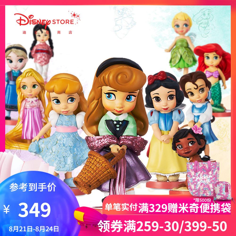 迪士尼商店 漫画家公主儿童玩偶摆件贝儿公主安娜公主20件玩偶