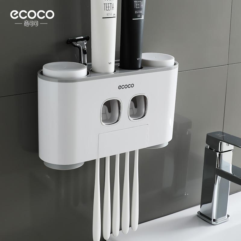 牙刷置物架免打孔漱口刷牙杯挂墙式卫生间吸壁式壁挂抖音牙具套装