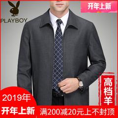 男夹克2019新款衫薄款中老年男装休闲春秋季上衣爸爸中年男士外套
