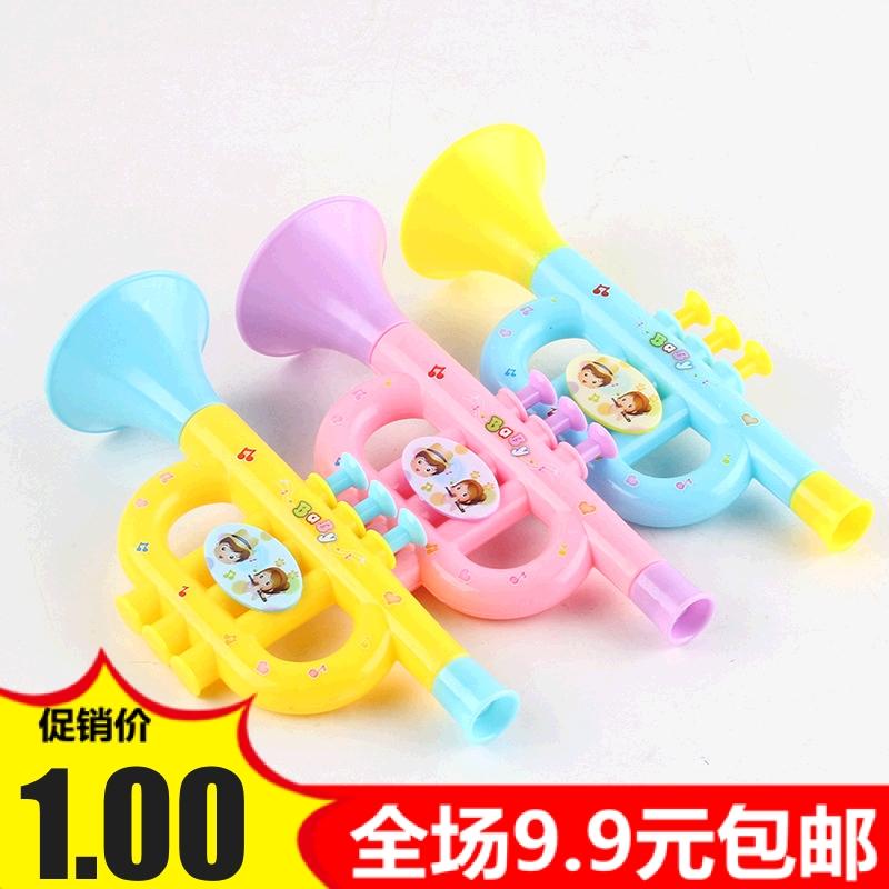 儿童小喇叭宝宝吹奏乐器笛子口哨益智早教玩具中号女孩男孩 包邮