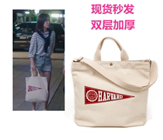 My id is Jiangnan beauty with the same bag Jiang Meilai Lin Xiuxiang with the same bag diagonal large capacity canvas bag
