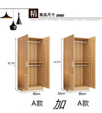 Modern minimalist solid wood panel assembly wardrobe Beijing delivery large wardrobe economy four-sided edged wardrobe