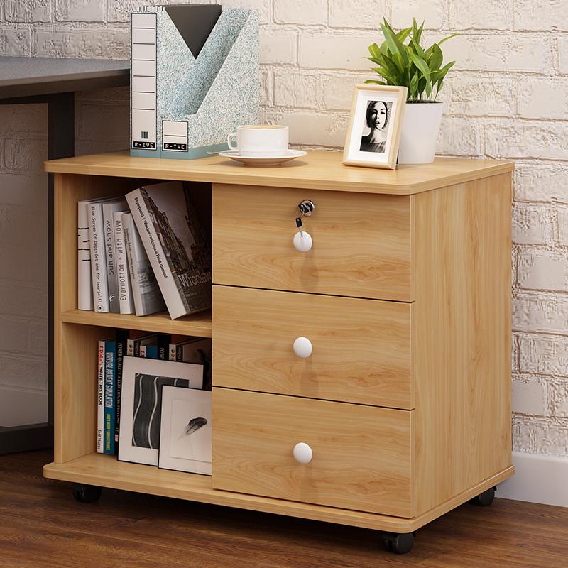 办公室a4文件柜子移动落地矮柜带锁抽屉资料收纳储物柜桌边活动柜