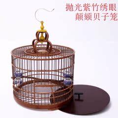 精品抛光64条紫竹绣眼颠颏鸟笼竹制红子贝子黄雀平顶圆笼小鸟笼子