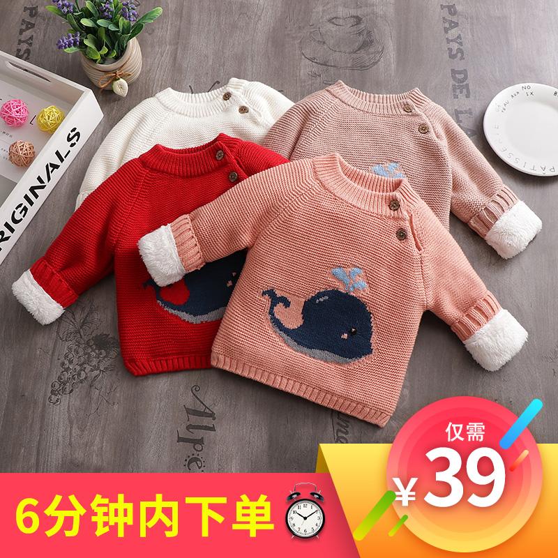 儿童针织衫男童婴儿套头打底衫中小儿童宝宝加绒加厚女童毛衣冬装