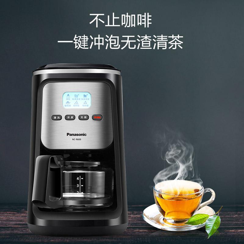 松下咖啡机全自动家用小型美式咖啡机现磨鲜煮咖啡壶研磨一体机