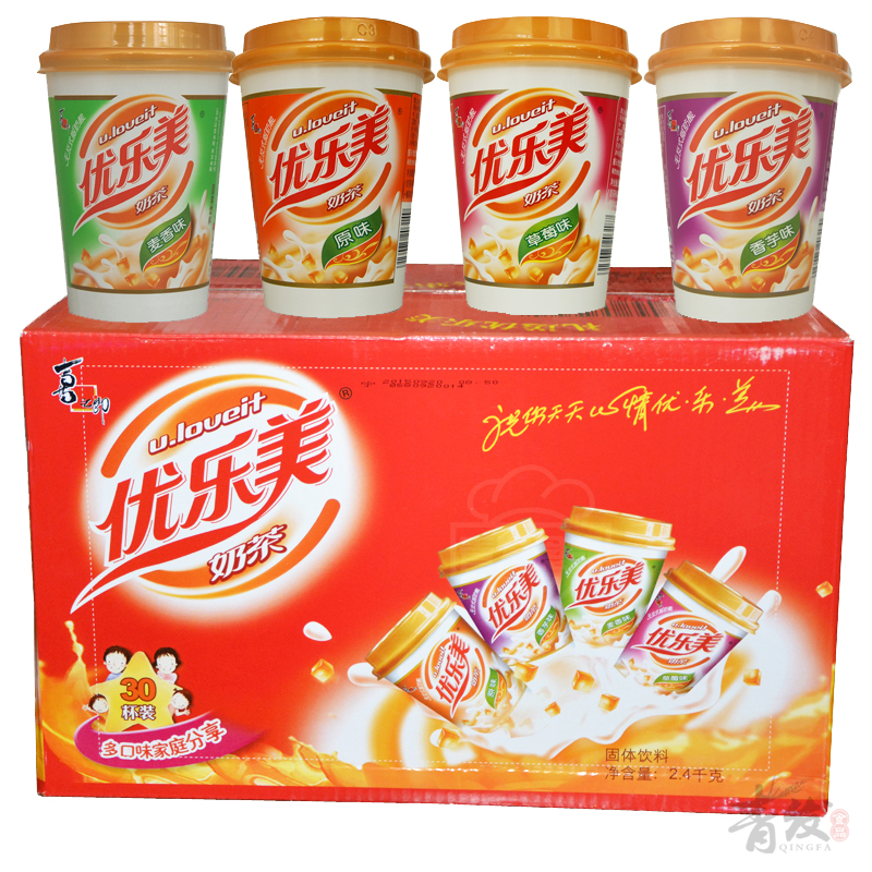 喜之郎优乐美奶茶80g*30杯 原味/香芋/草莓/麦香味咖啡味整箱奶茶