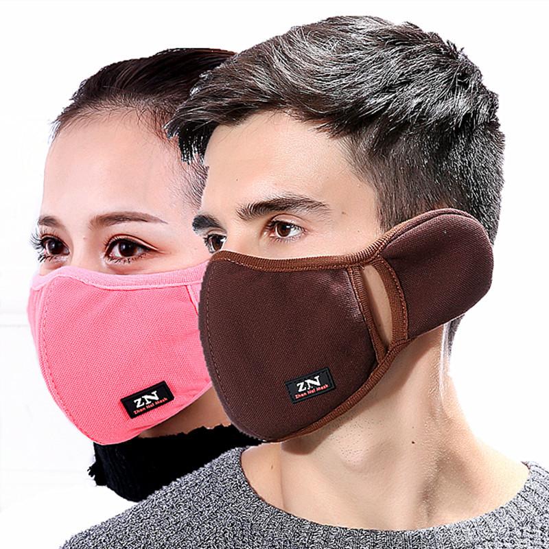 男款简约冬季加厚情侣口罩可爱开口护耳防冻韩式耳套水洗保暖冬天