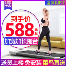 Ju Kang flat treadmill household models small female ultra-thin simple mute indoor weight loss folding mini walking machine