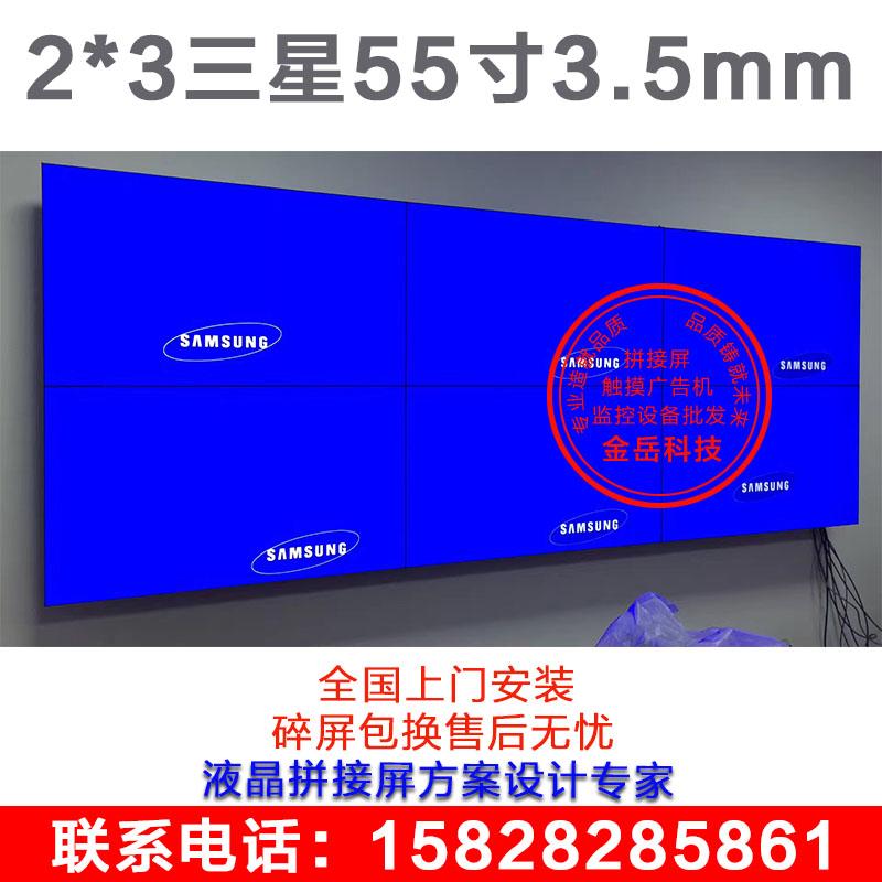 49寸拼接屏55寸监控显示器监控大屏幕液晶拼接屏电视墙超窄边拼缝
