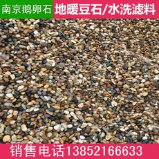 Nanjing home improvement pavilion warm bean water washed cobblestone filter material park square garden paving stone mineral factory direct sales