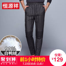 Hengyuanxiang middle and old aged down pants men's thick dad winter trousers wear warm knee pads down pants