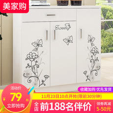 Doorway Shoe cabinet Simple Modern Hall Cabinet Shoe rack Simple Economical Space Home Imitation Wood Storage Cabinet