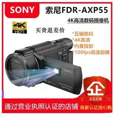 Sony/Sony FDR-AXP55 HD Digital Camera 4K Travel Conference Wedding Live AX60