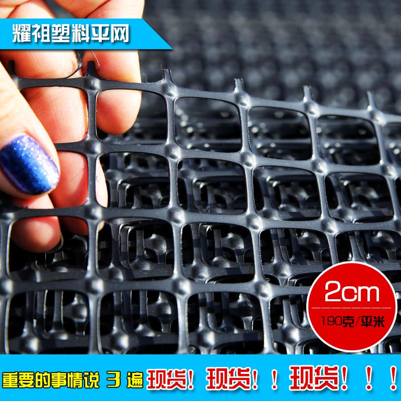 耀祖塑料平网养鸭网网垫漏粪网万能网防逃养殖网防护网围栏网格栅