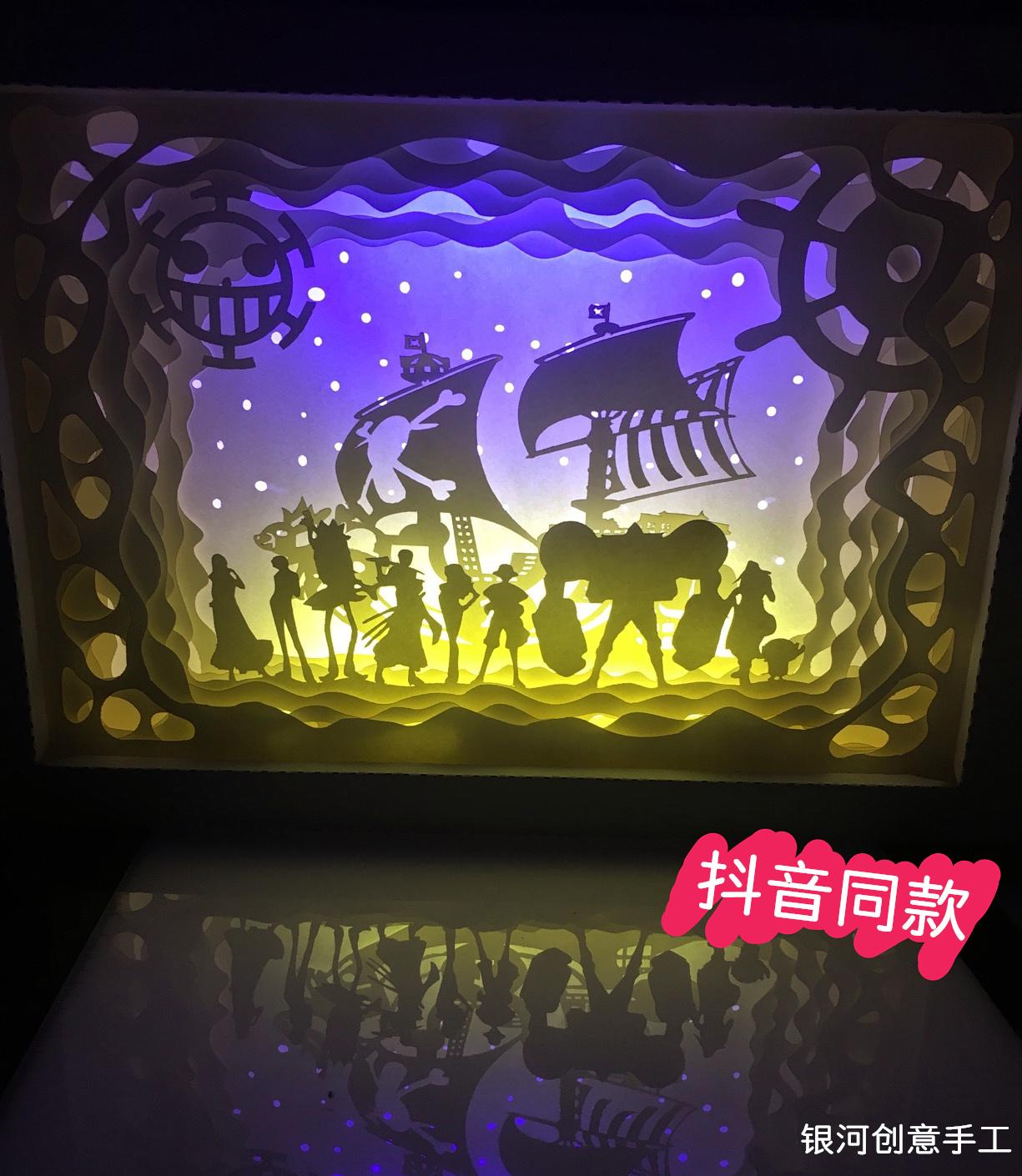 光影纸雕灯海贼王 手工制作材料创意立体卧室小夜台灯箱礼物抖音