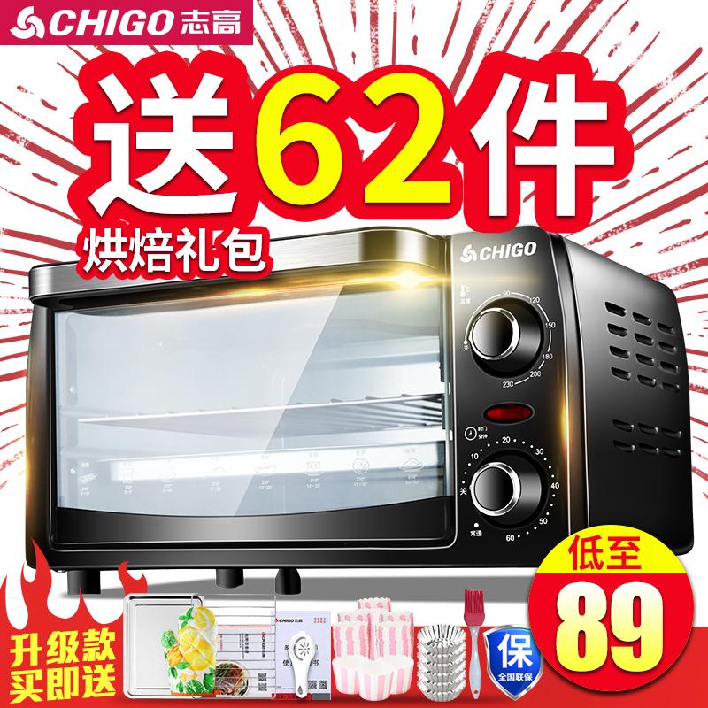 Chigo志高WK-F1090J烤箱