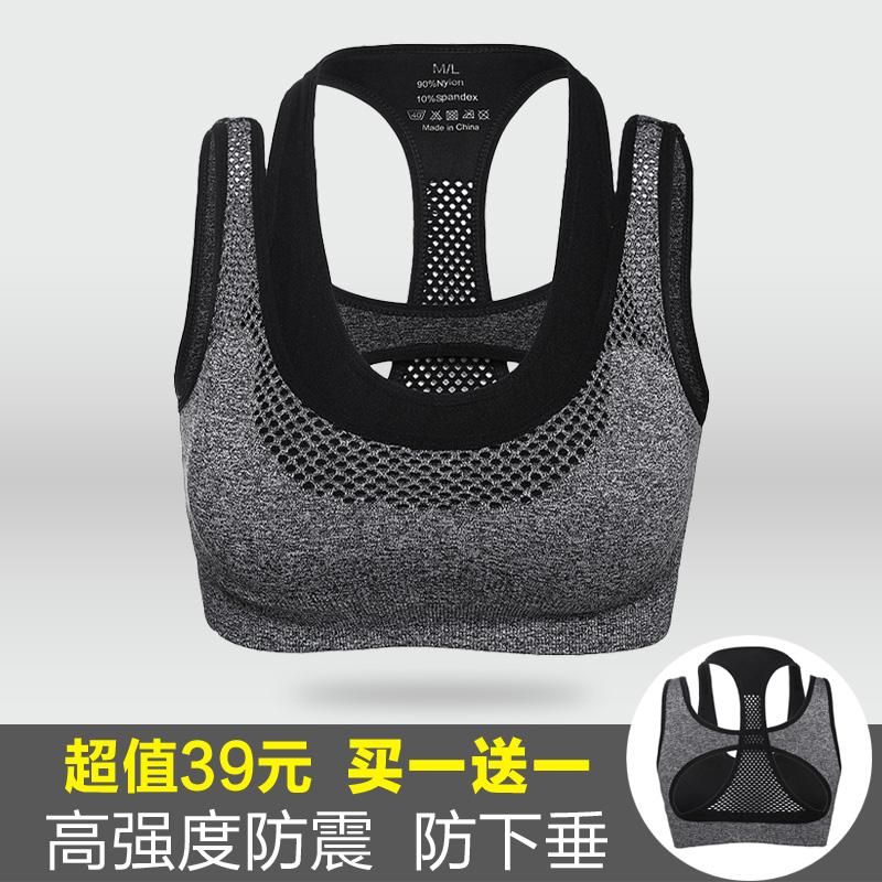 运动内衣女防震跑步聚拢定型防下垂健身瑜伽大胸大码运动背心文胸