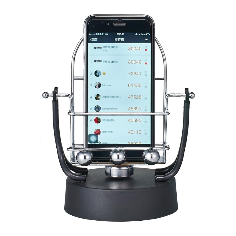 摇步器手机计步器摇摆器刷步器 刷步数微信运动走步刷步神器步数