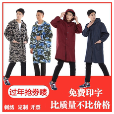 Blue big 褂 long-sleeved overalls men's thickening factory autumn and winter transport wear-resistant camouflage smock female long section labor insurance clothing