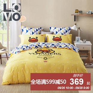 LOVO家纺亚博国际手机客户端件全棉斜纹B.DUCK小黄鸭亚博国际手机客户端