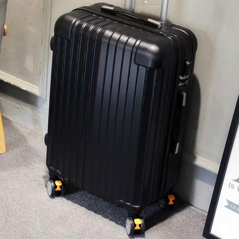 行李箱男士拉杆箱包旅行超大号容量密码皮箱子青年万向轮韩版28寸