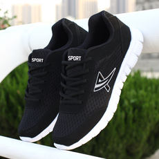Summer breathable sports men's shoes mesh non-slip running shoes low to help travel shoes XL casual shoes student shoes