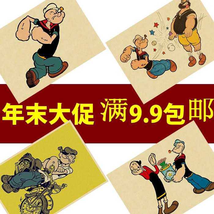 大力水手海报 动画 漫画 70后 80后动画 牛皮纸海报 儿童房挂画