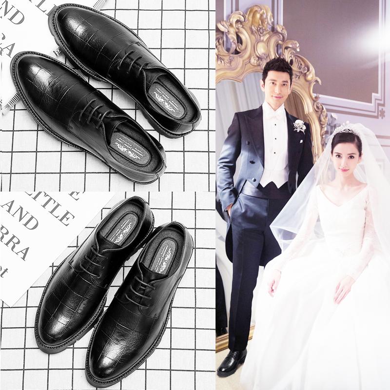 新郎内增高结婚礼服鞋韩版英伦夏季商务休闲皮鞋男士配西装鞋伴郎