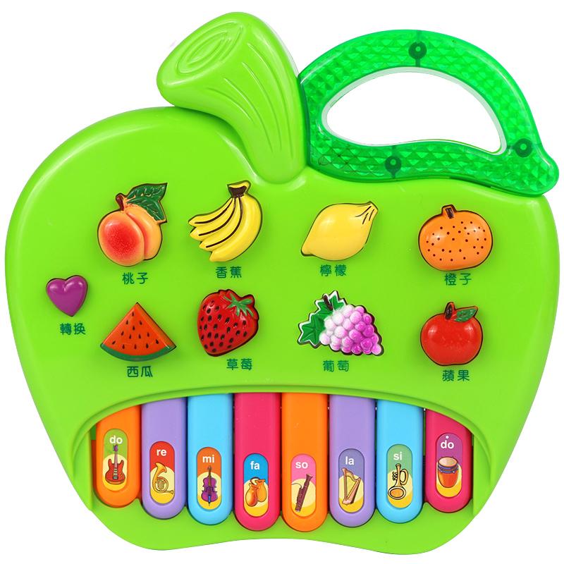 儿童水果音乐琴卡通启蒙早教苹果电子琴宝宝益智玩具6-12月男女孩