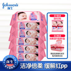 Johnson & Johnson baby soft skin care baby wet wipes 80 *5 pack baby newborn wipes anti-red fart