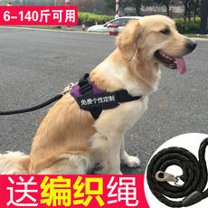 Vest-style Mastiff dog leashes Golden Retriever small medium large dog chain chest strap K9 pet supplies