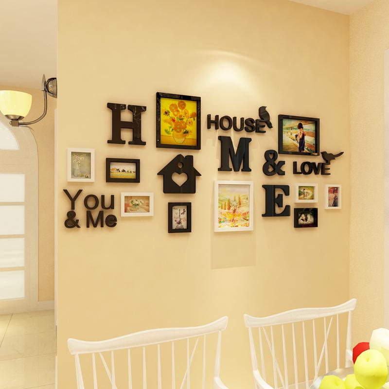 相框组合3d立体墙贴家庭照片墙装饰客厅沙发背景墙面上装饰品贴纸