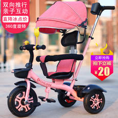 Children's tricycle ...