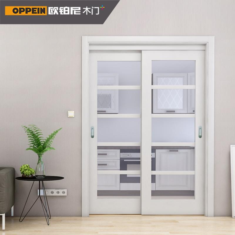 欧铂尼木门室内实木复合门玻璃双移门厨房门卫生间推拉门定做致尚