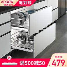 Arrow Wrigley double buffer kitchen cabinet pull basket 304 stainless steel thick dish dish basket dish rack drawer