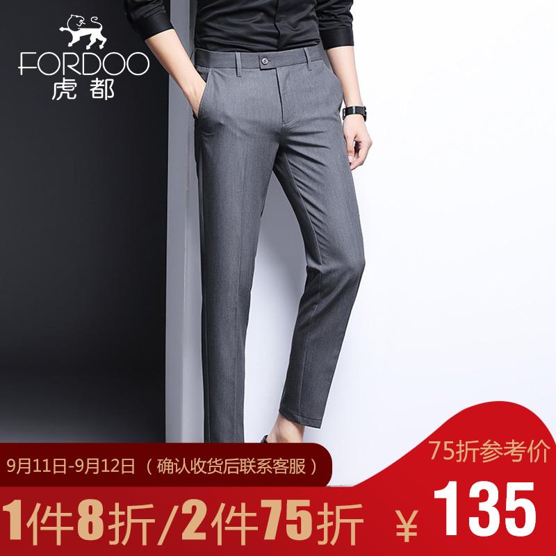 九分裤男夏季薄款虎都男装青年男士修身百搭商务休闲裤