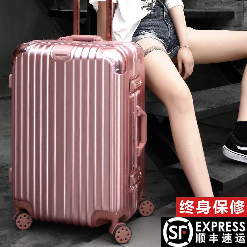 行李箱铝框拉杆箱万向轮女旅行箱男20密码箱子24学生26皮箱包28寸