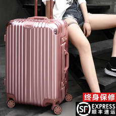 Luggage box aluminum frame trolley case universal wheel female suitcase male 20 password box 24 students 26 luggage bags 28 inch