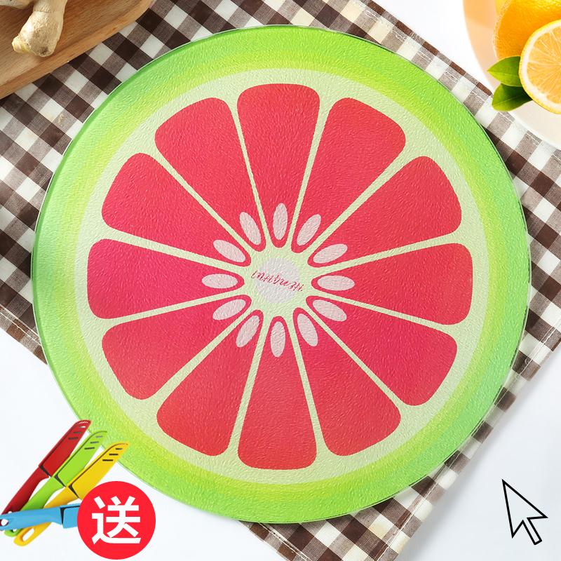 菜板厨房切菜板钢化玻璃砧板西柚小迷你案板防滑水果板圆形餐垫