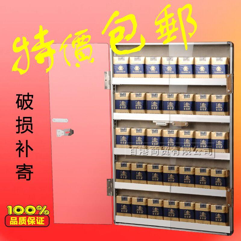 烟酒货架挂墙式带门烟架悬挂式烟架烟柜烟柜超市货烟架便利店烟架