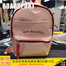 NEW BALANCE/NB Sports Casual Bag Backpack Travel Small Backpack Student Bag NCGC GC841032